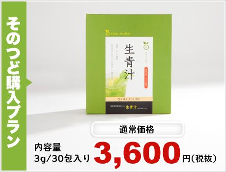 buy_img02