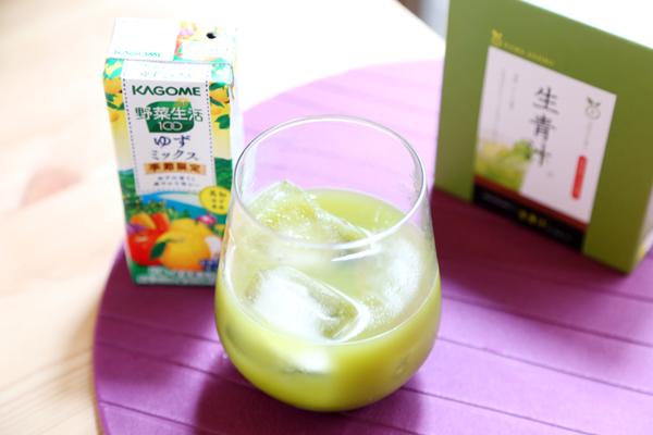 生青汁ゆずミックス1