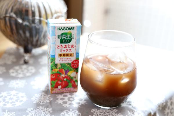 生青汁とちおとめミックス