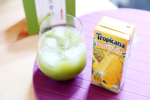 生青汁パイナップル2