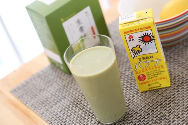 生青汁バナナ豆乳