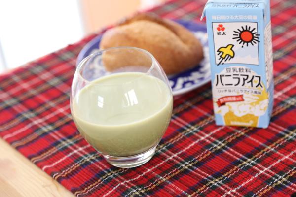 生青汁バニラアイス2