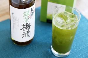 生青汁緑茶梅酒ソーダ