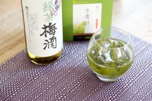 生青汁緑茶梅酒ロック