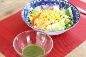 生青汁コーンサラダ1