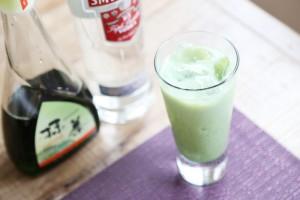 生青汁グリーンフィールズ